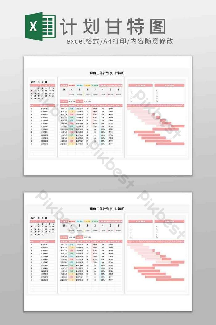 The excel gantt chart template breaks down a project by phase and task, noting who's responsible, task start and end date, and percent completed. Monthly Plan Gantt Chart Excel Template Excel Xls Free Download Pikbest