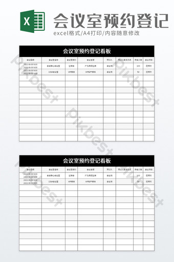 More about conference room schedule template. Conference Room Images Free Psd Templates Png And Vector Download