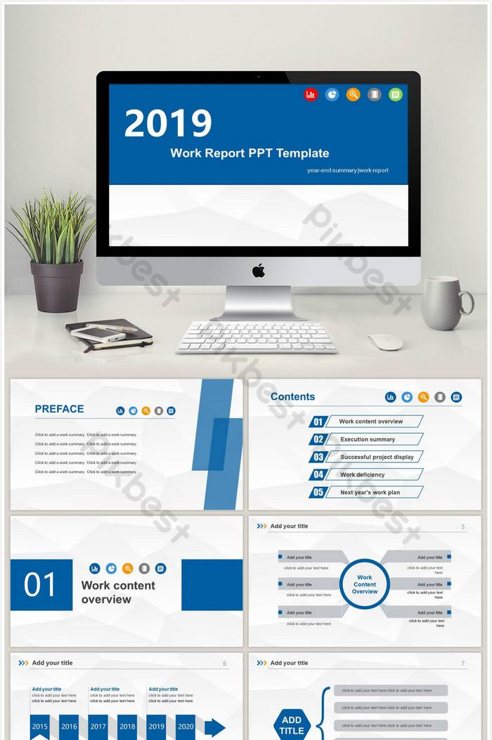 2016述職報告工作總結ppt範本   PowerPoint素材PPTX免費下載 - Pikbest
