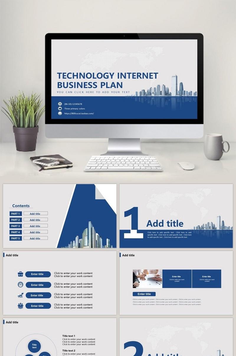 商業 PPT模板_素材免費下載 - Pikbest
