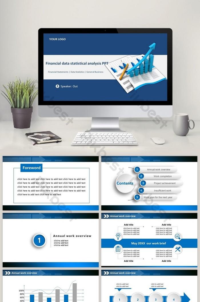 金融財務分析報告ppt範本   PowerPoint素材PPTX免費下載 - Pikbest