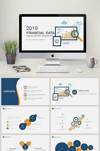 free powerpoint templates best