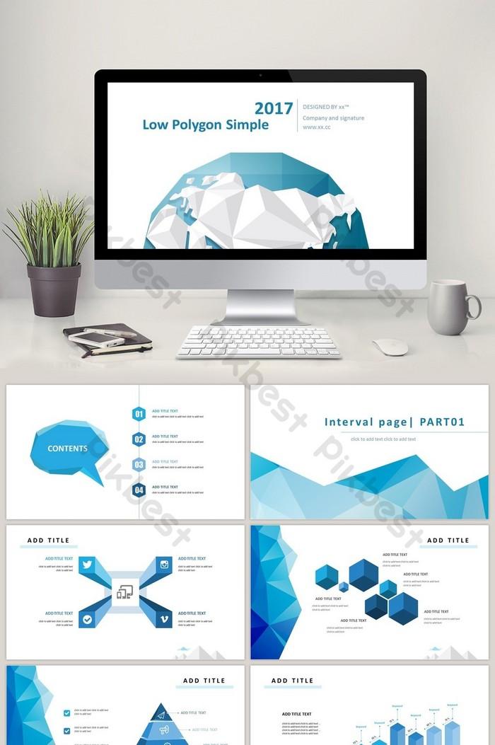2017藍色低多邊形簡約PPT範本   PowerPoint素材PPTX免費下載 - Pikbest