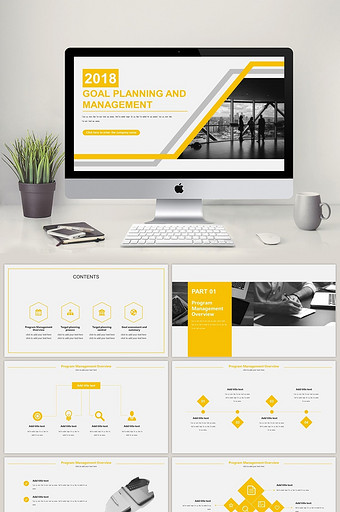 company profile powerpoint templates) Free Download | Pikbest