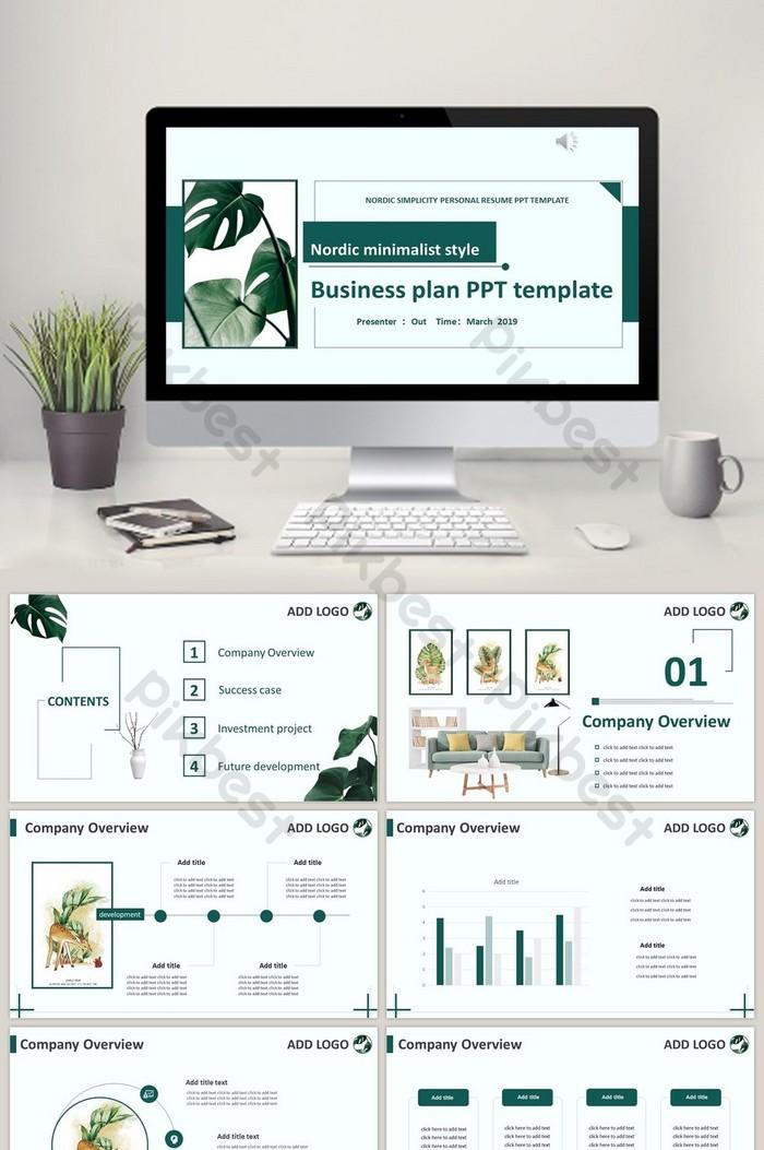 北歐簡約風商業計劃書PPT模板 | PowerPoint素材PPTX免費下載 - Pikbest