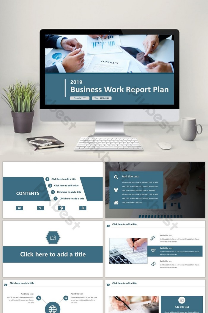 藍色商業策劃PPT模板 | PowerPoint素材PPTX免費下載 - Pikbest