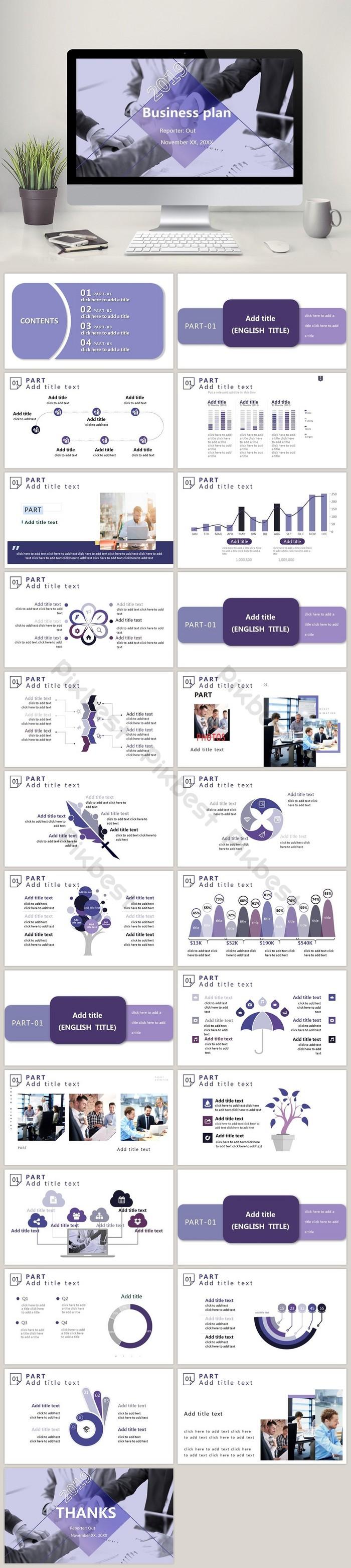 藍色漸變商業計劃書PPT模板| PPTX PowerPoint素材免費下載 - Pikbest