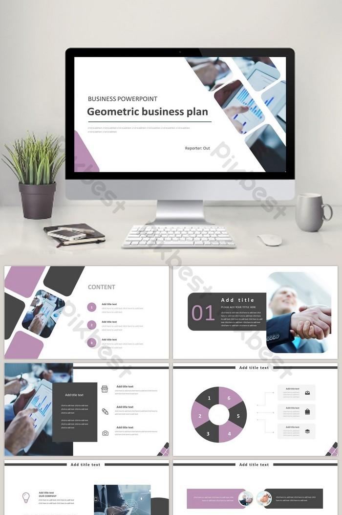 紫黑商務風幾何商業計劃書PPT模板 | PowerPoint素材PPTX免費下載 - Pikbest