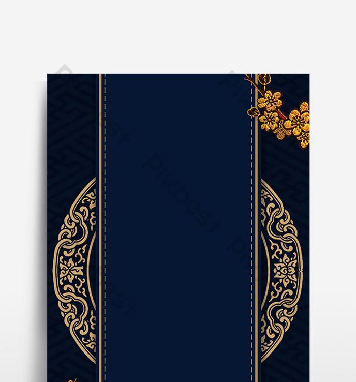 中國風花紋背景設計 | 背景素材PSD免費下載 - Pikbest