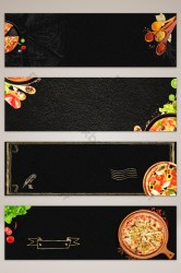 background food poster banner restaurant western backgrounds menu pikbest psd template templates creative wallpapers burger