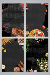 background food poster catering backgrounds pikbest psd template
