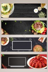 food background poster banner backgrounds pikbest ering psd template spanduk comida diseno articulo location