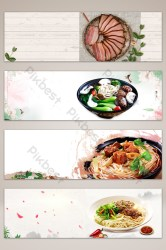 background banner food poster catering template backgrounds pikbest psd