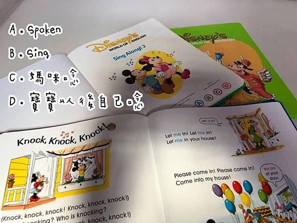 幼兒聲感學習 | 讓繪本活起來~不知不覺就學會好多!| KidsRead 點讀筆