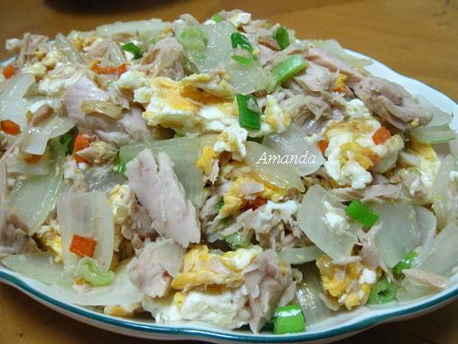 鮪魚洋蔥煎蛋