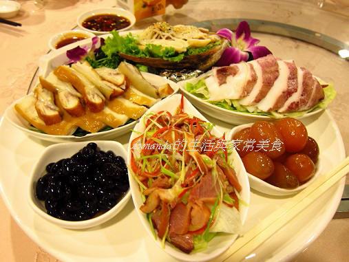 金門餐廳-日式大拼盤