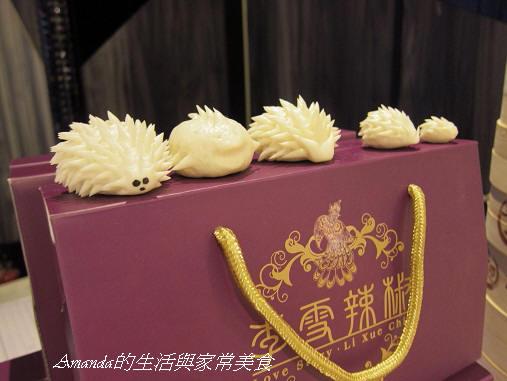 三源-刺蝟饅頭