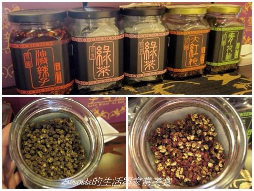 三源-花椒-辣椒產品