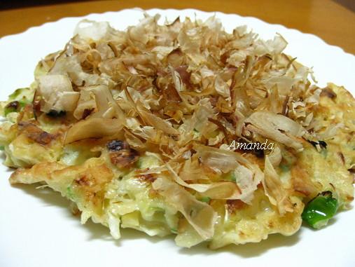 味噌蔬菜煎餅.jpg