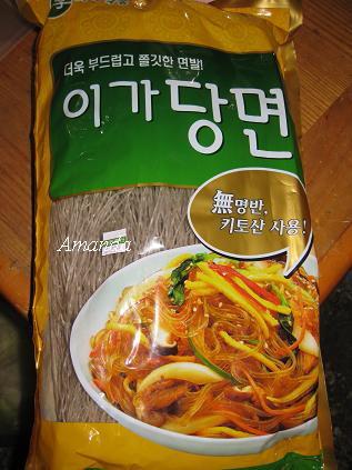 韓國冬粉1