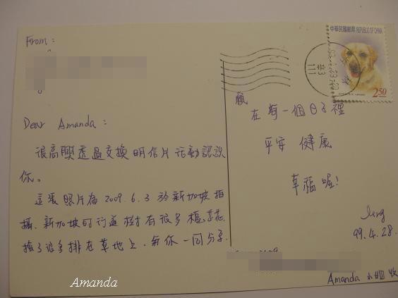 ling的明信片2.JPG