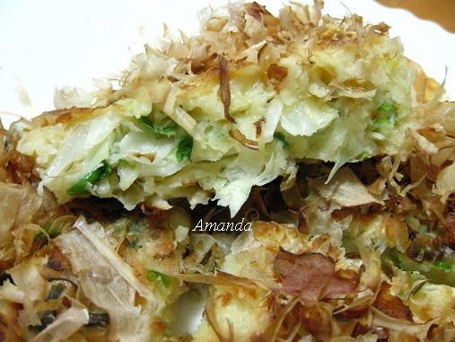 味噌蔬菜煎餅-切片.jpg