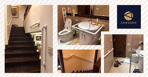 1200x628 浴室+樓梯.jpg