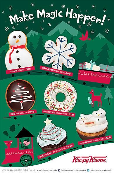 Krispy Kreme Doughnuts 聖誕節限定造型甜甜圈