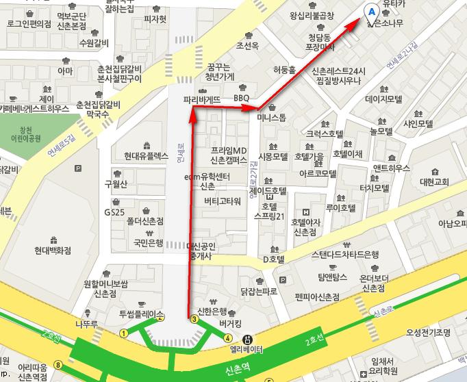 A to Z Cafe(에이투지 카페) 地圖