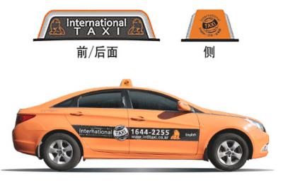 韓國計程車-國際計程車(橘色)
