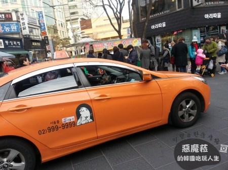 ●韓國旅遊│【在首爾搭計程車 經驗談】血淚介紹計程車顏色、種類、搭乘經驗分享(上篇)
