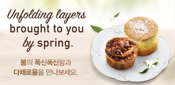 韓國│星巴克 2015/4月 新產品情報