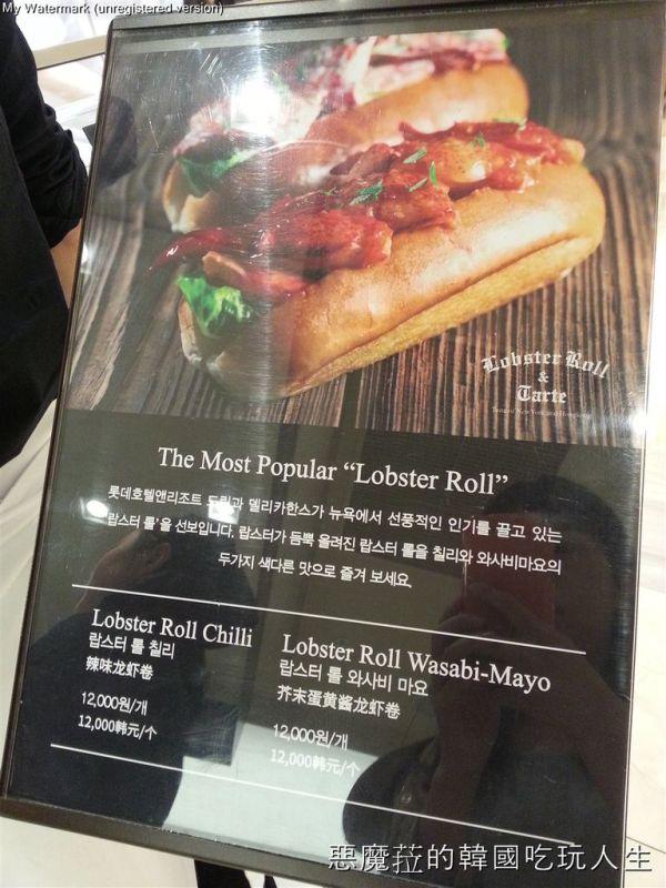 韓國│明洞 樂天百貨地下一樓美食街~米其林級的好滋味