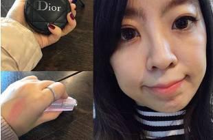 (彩妝)來個粉嫩春天好人緣妝吧~Dior 氣墊超癮誘粉漾潤唇膏好用的不得了