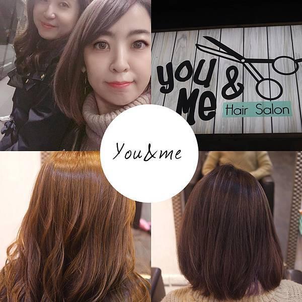 (染髮)中山區美髮大推薦~YOU&ME Hair Salon 讓哈比跟姊妹都美美的