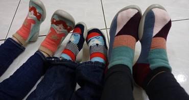 『溫暖限定團』冷冷的冬天腳丫子的溫暖必備-法國collegien手工親子襪鞋