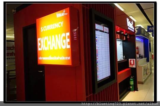 泰國曼谷《蘇汪納蓬機場Suvarnabhumi》Value Plus Currency Exchange.jpg