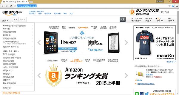 3 amazon home_Tr
