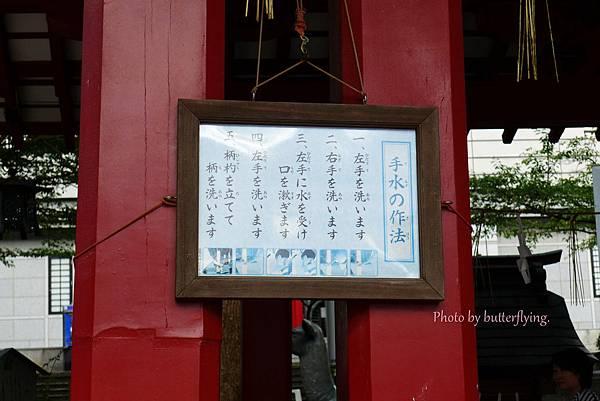 P1080021_副本.jpg