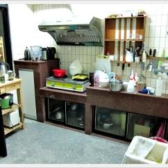 How To Remodel Kitchen Kohler Purist Faucet 空間改造 凌亂廚房變身好收納鄉村風 廚房大改造 櫻花廚具 老菁