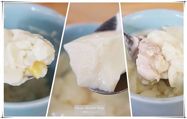 二禾井平價日本料理11.jpg