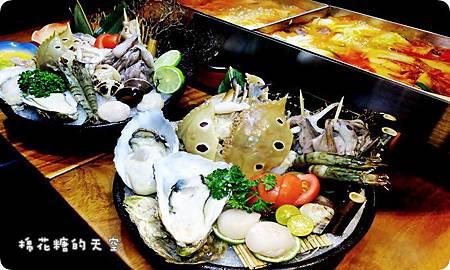 00火鍋海鮮2.JPG