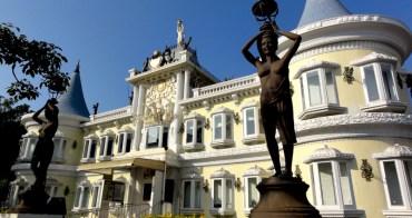 台南中西區景點★台南移民署 宮廷式的歐風建築竟是公家機關