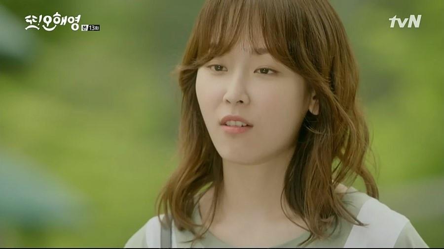 tvN_傳_螃ボ艙.E13.160613.HDTV.Film.x264.720p-AAA.mp4_20160614_014646.731.jpg