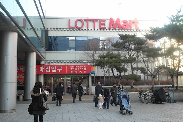 首爾站:樂天超市血拚去~ @ 愛蜜麗。愛旅行。 :: 痞客邦