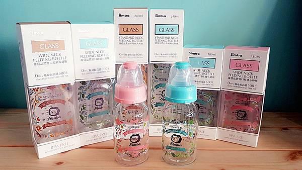 【親子育兒】♬小獅王蘿蔓晶鑽奶瓶~ 獨特優雅奶瓶系列
