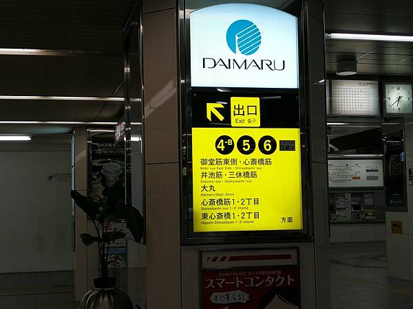 2-1心齋橋新大阪飯店19.jpg