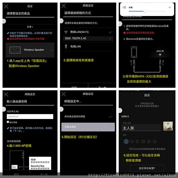 7-app設定.jpg