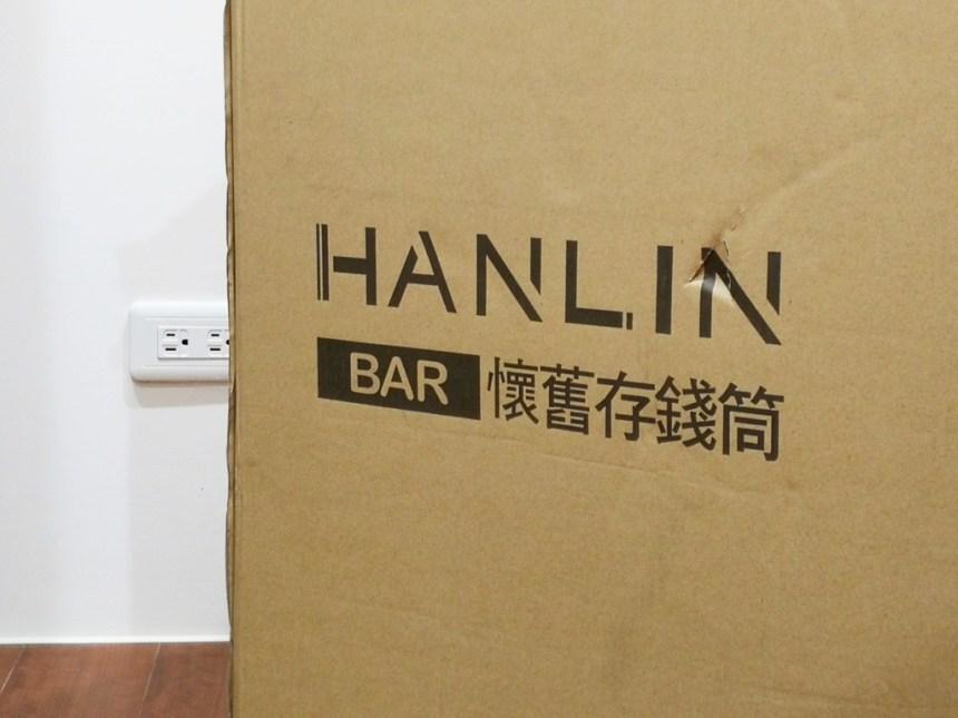 1-2HANLIN漢麟科技懷舊遊戲機存錢筒(小瑪莉吃角子老虎)-52.jpg