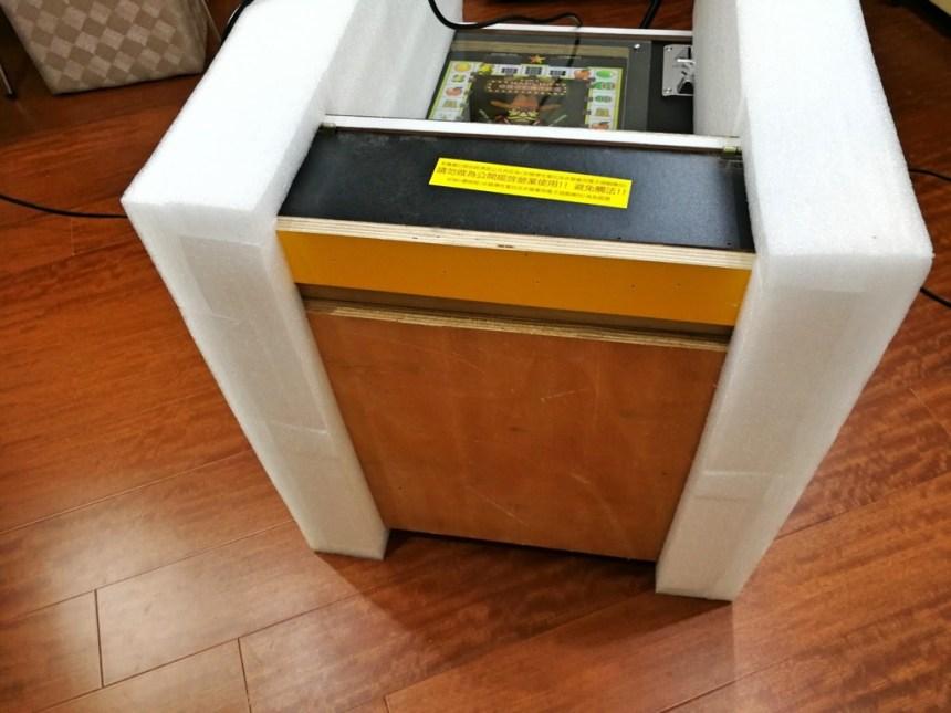 1HANLIN漢麟科技懷舊遊戲機存錢筒(小瑪莉吃角子老虎)-44.jpg